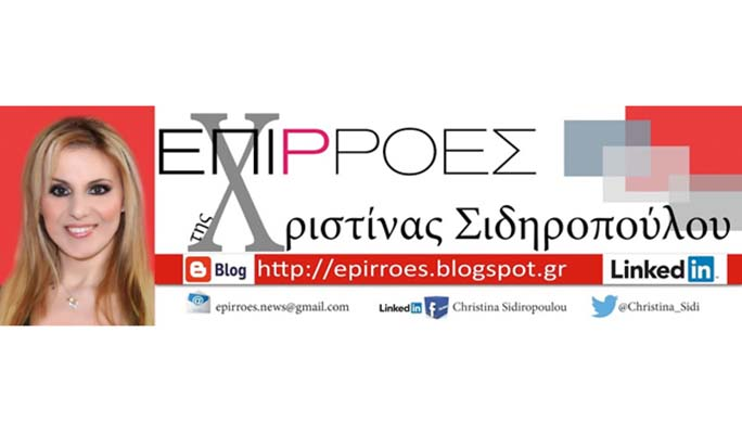 Epirroessidhropoulou_Copy