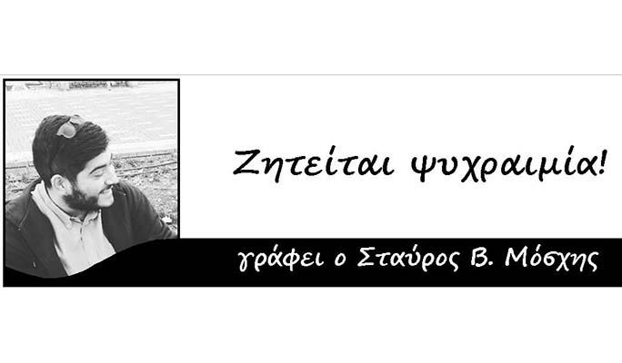 ziteitai_psyhraimia_7_copy