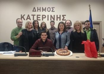 topiko_symboulio_katerinis
