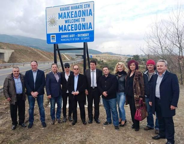 Η Μακεδονία Ξεκινά Από Τους Πόρους Και Τον Πλαταμώνα