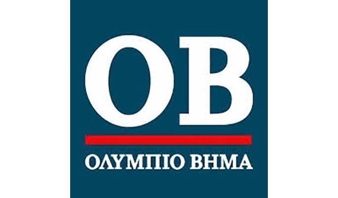 1olympiobhma