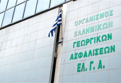 Βημα...τίζοντας: Αναμένονται Οι Αποζημειώσεις Από Τον Ελγα