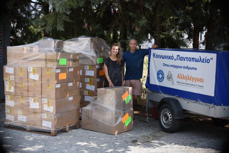 Ανθρωπιστική Βοήθεια Στη Χίο