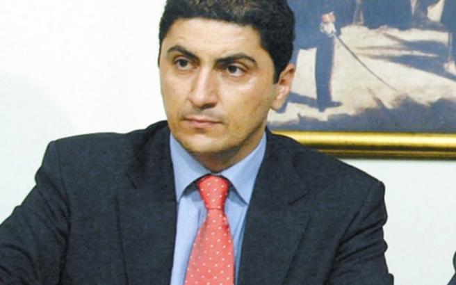 aygenakhs