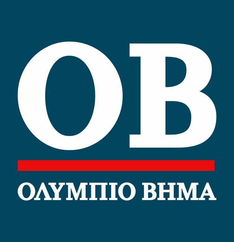 olympio_bhma