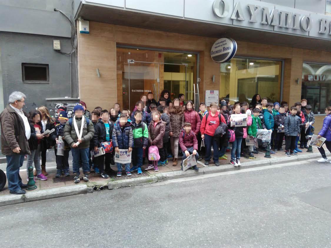 Επίσκεψη του 8ου δημοτικού σχολείου Κατερίνης στις  εγκαταστάσεις του «Ολυμπίου Βήματος»