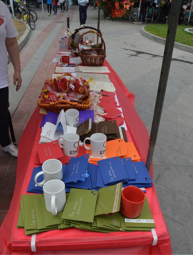 Bazaar αφιερωμένο στη γιορτή της μητέρας
