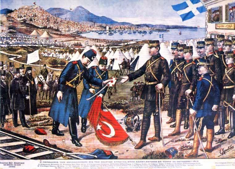 I_Paradosi_Tis_Thessalonikis_Apo_Ton_Tahsin_Pasa