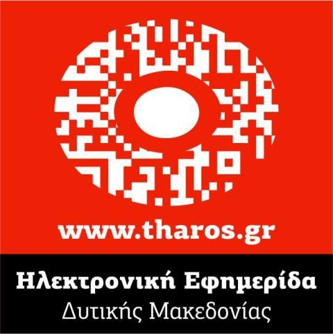 Tharos