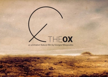 Gtheox