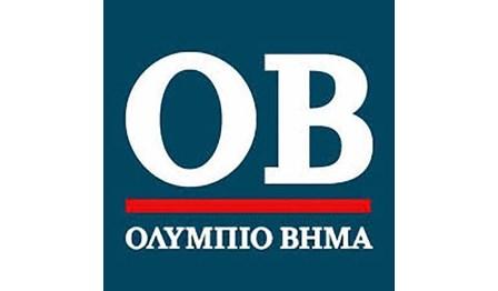 Olympiobhma