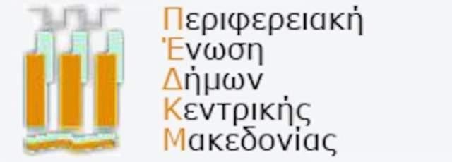 Pekdm