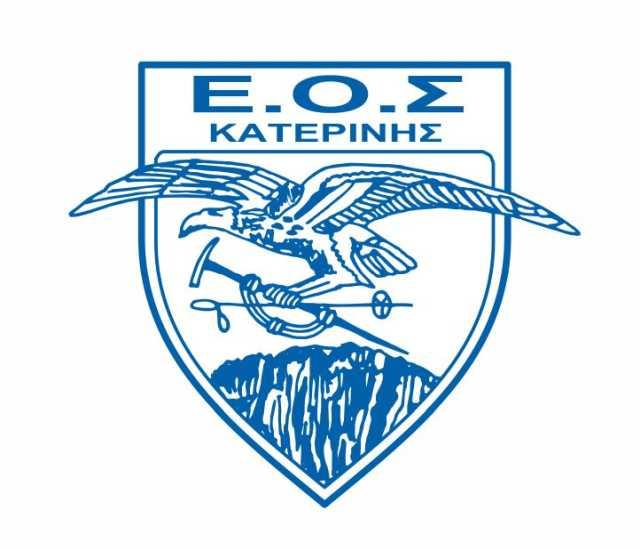 Eos_Katerinis