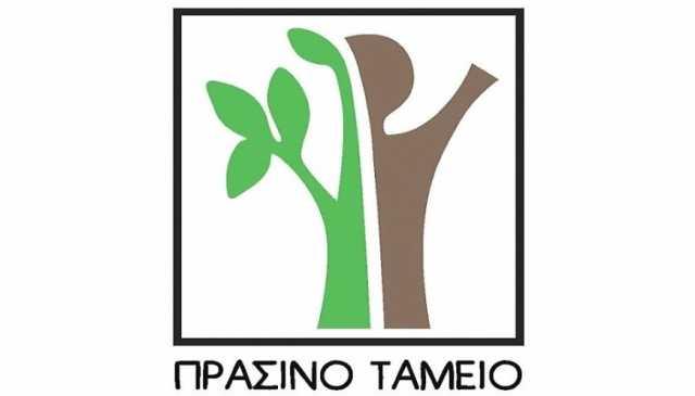 prasino_tamio