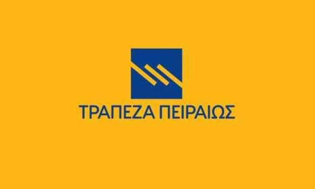 Trapeza