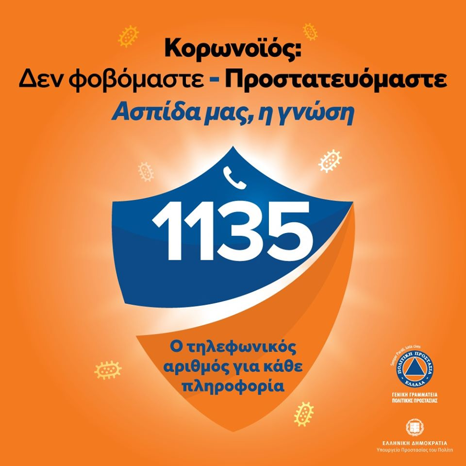 1_-_2020-03-11t113056