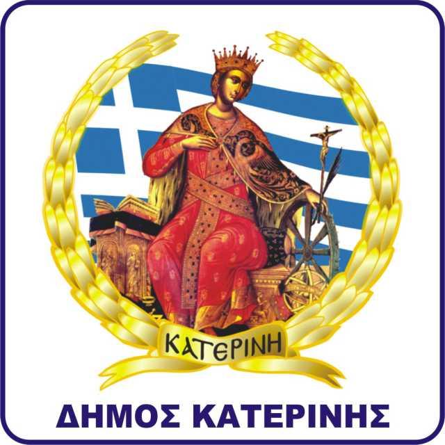 Dimos_Logo_1_1