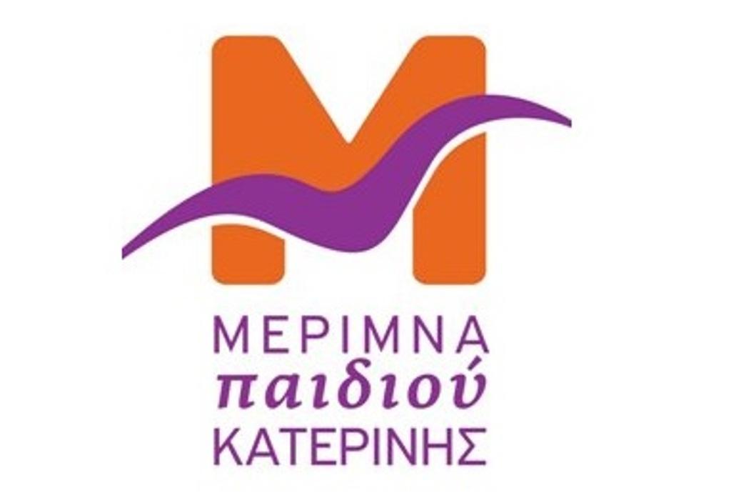 Merimna-Paidioy-Katerinis