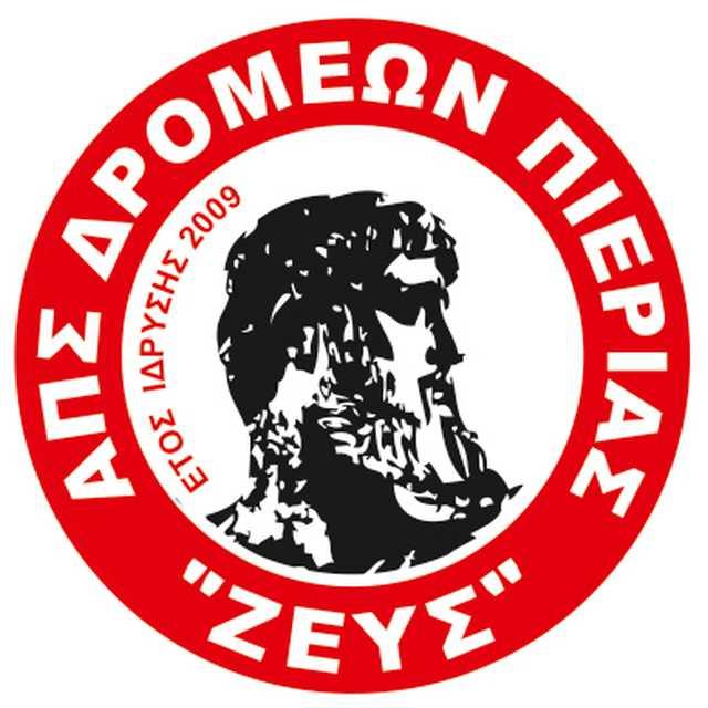 zeys_logo_new_2017