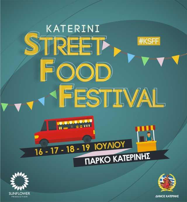 Katerini_Street_Food