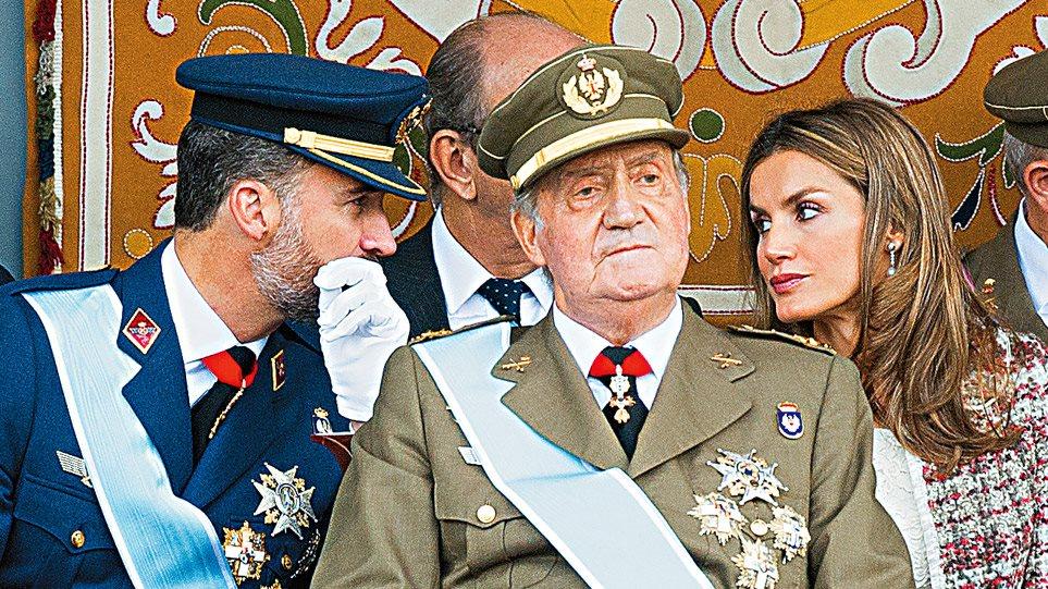 Juan-Carlos-Arthrou