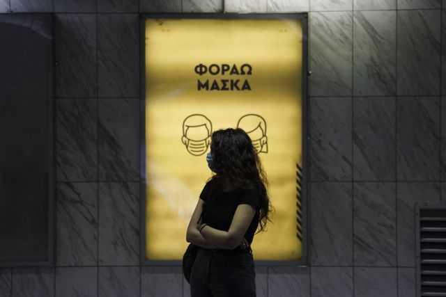 maska-metro