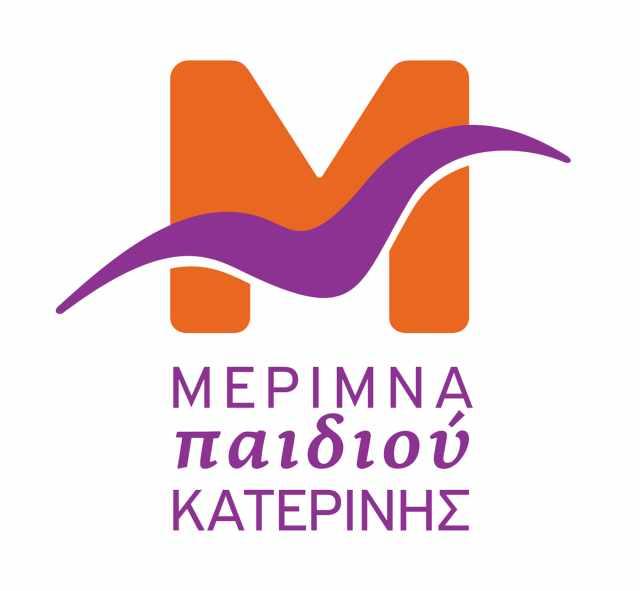 Merimna-Logo-1