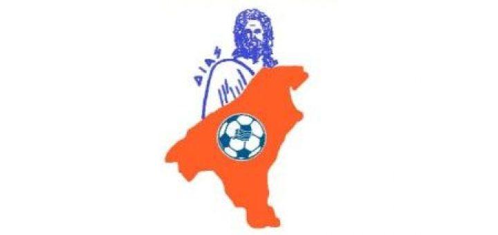 logo_epsp-720x340