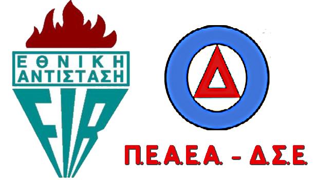Peaea-Dse-Logo
