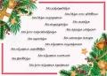 Efxes-Apo-Mousiko-Sxoleio-Katerinis-1