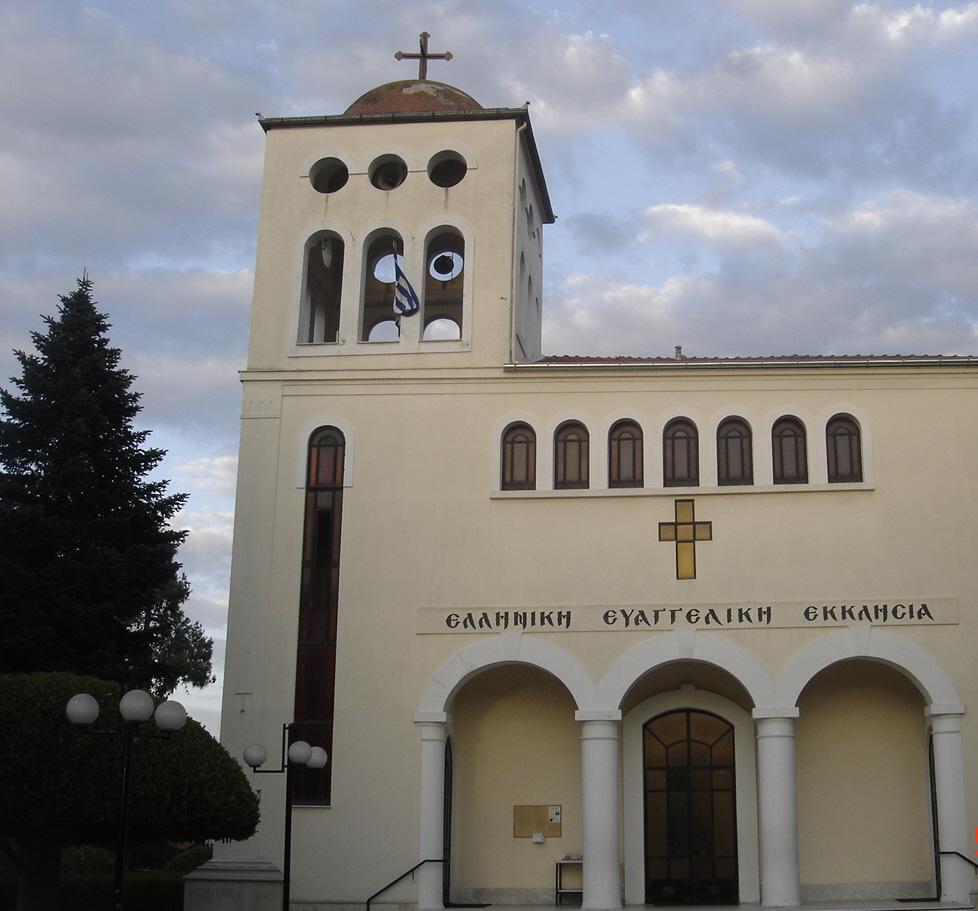 Evangelical_Church_In_Katerini
