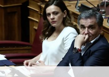 Facebookaxtsioglou_Tsakalotos