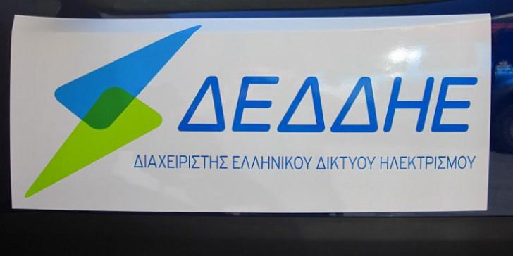 Logotypo-Deddhe