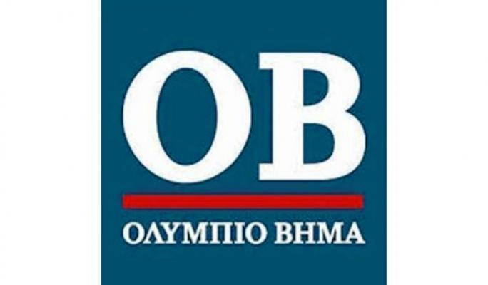 ob_259_44_1_0_0_0
