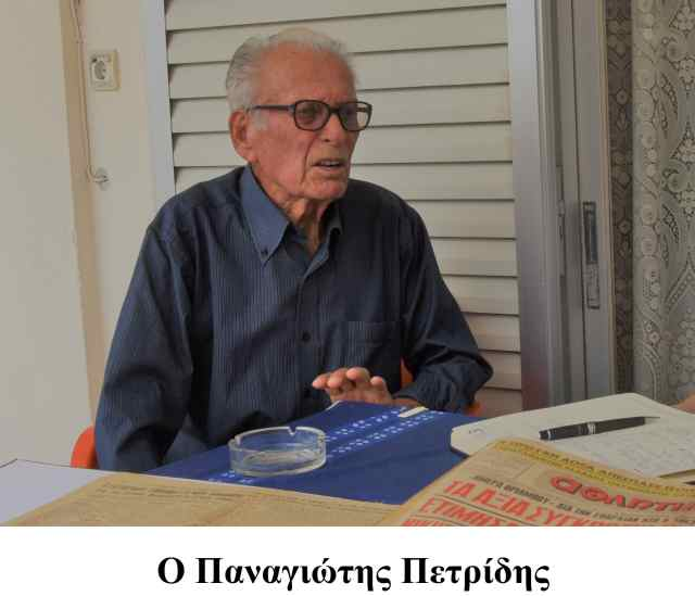 panagiotis_petridis