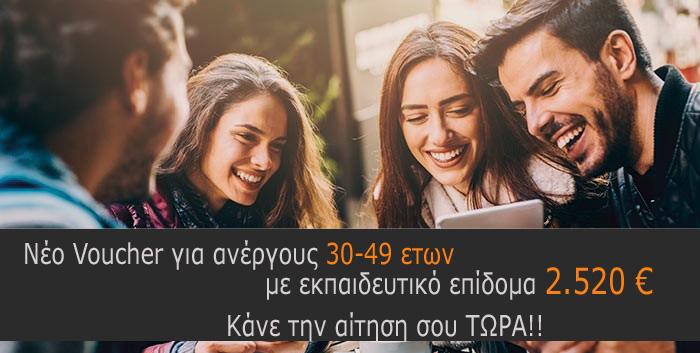 Programma_Kepa
