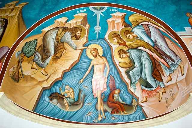 1200Px-Mural_-_Jesus_Baptism