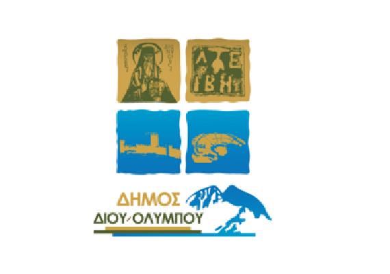 Dimos_Diou_Olympou