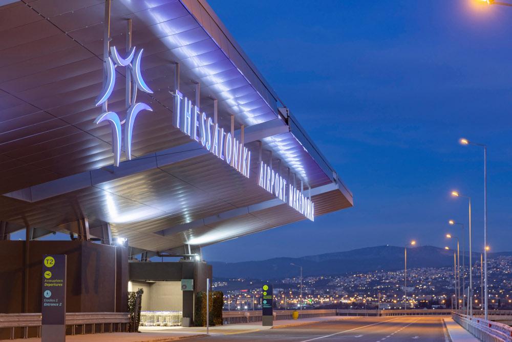 Aerodromio_Makedonia_Ape