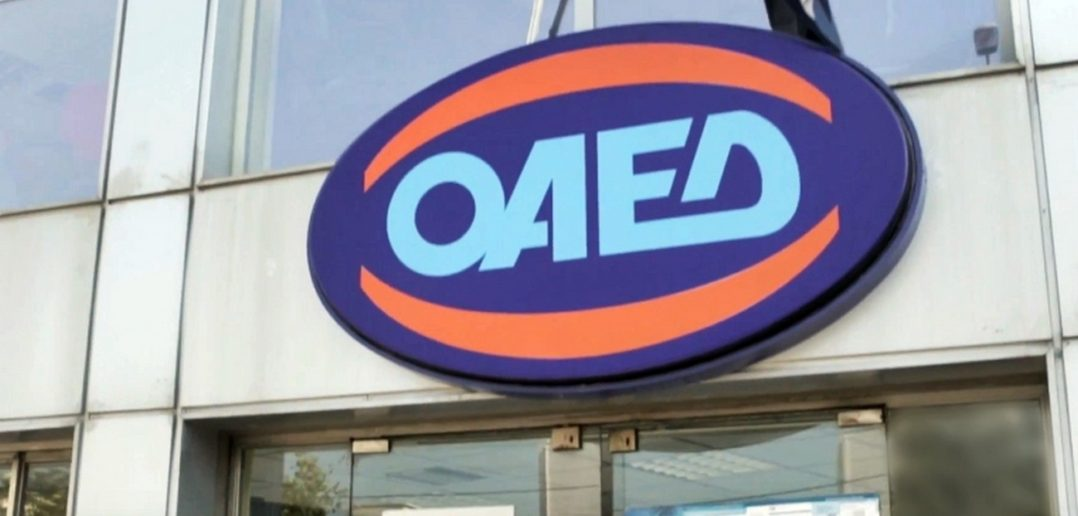 Oaed-1078X516-1