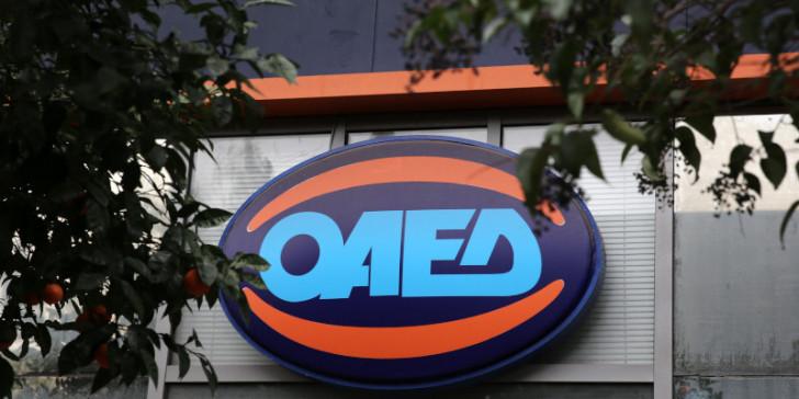 Oaed_1