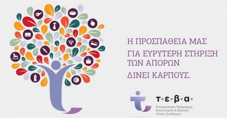 Teba7701