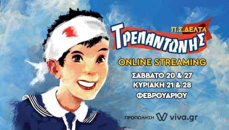 trelantonis_816x465_1