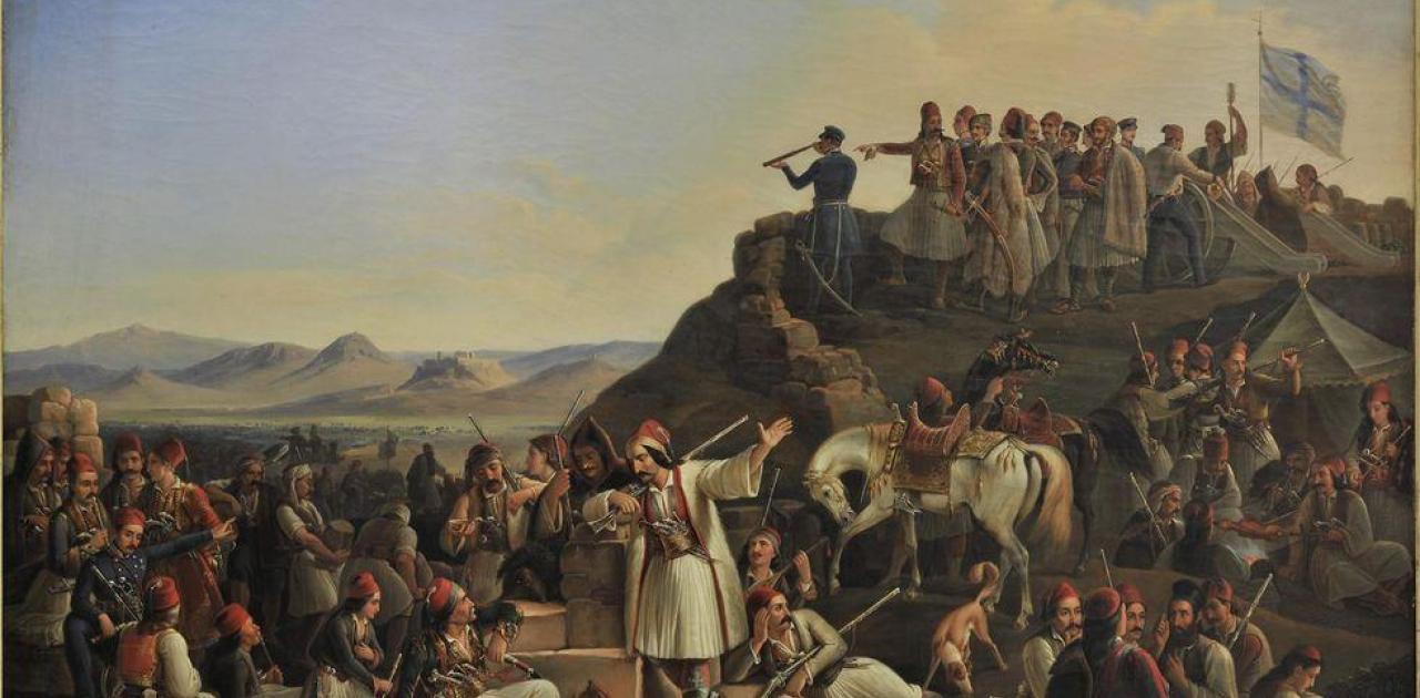 Η Συμβολή Των Σέρβων Στην Ελληνική Επανάσταση Του 1821