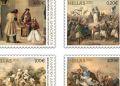 Ελτα: Ελλαδα 1821-2021  Όρκοι Και Θυσίες Για Την Ελευθερία