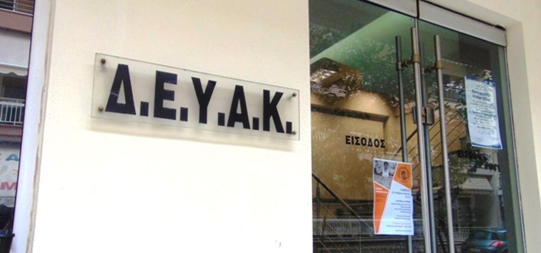Deyak-1