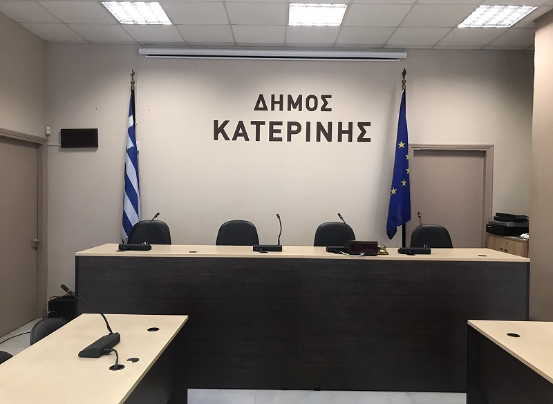 Dimos_Katerinis_Aithousa_Dimotikou_Symvouliou