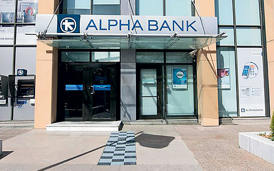 Ζητούν Την Παραμονή Του Υποκαταστήματος Πλαταμώνα Της Alpha Bank