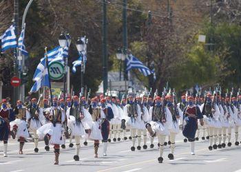 Μεγαλειώδη Στρατιωτική Παρέλαση