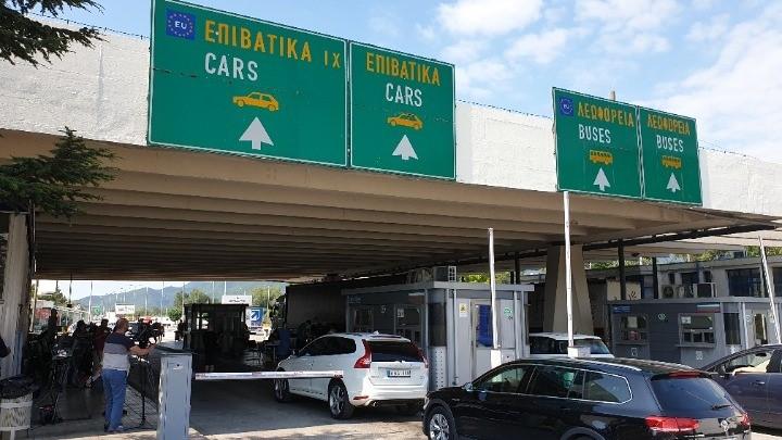 Άνοιξε Πιλοτικά Ο Συνοριακός Σταθμός Της Νυμφαίας Για Διέλευση Τουριστών Και Επισκεπτών